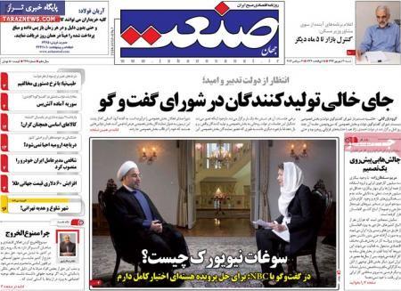 http://www.mashreghnews.ir/files/fa/news/1392/6/30/407900_483.jpg