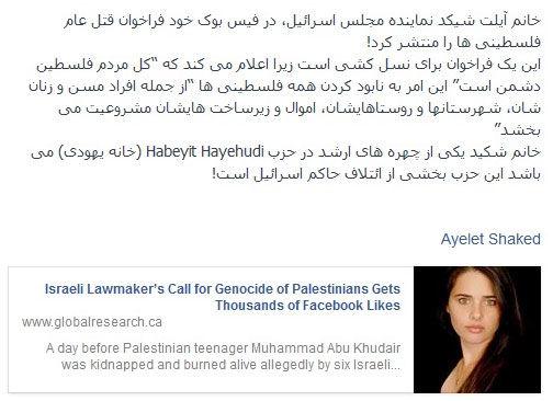 http://www.afkarnews.ir/images/docs/files/000349/nf00349518-1.jpg