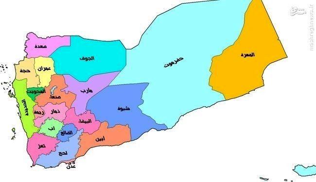 اردوگاه داعش در حضرموت یمن+تصاویر