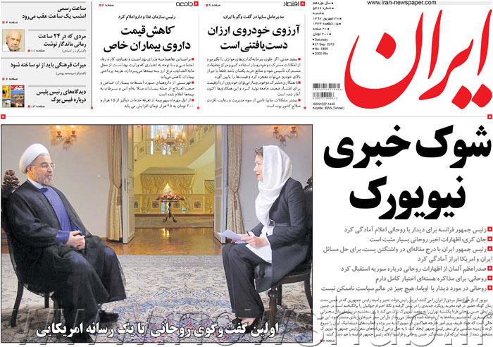 http://www.mashreghnews.ir/files/fa/news/1392/6/30/407926_557.jpg