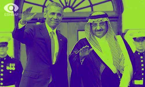 .eshraf.ir-اندیشکده-بروکینگز-شاهزاده-ضد-تروریسم-۲