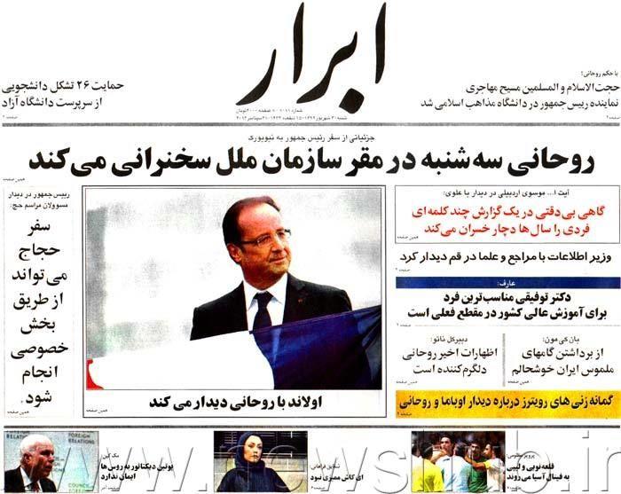 http://www.mashreghnews.ir/files/fa/news/1392/6/30/407929_167.jpg