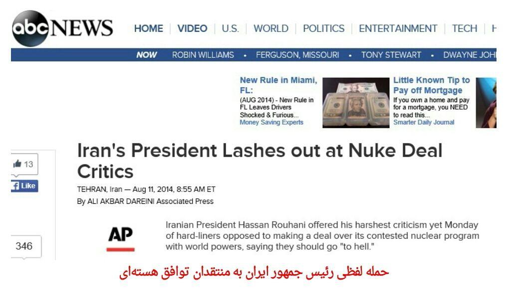 http://www.afkarnews.ir/images/docs/000355/n00355224-r-b-004.jpg