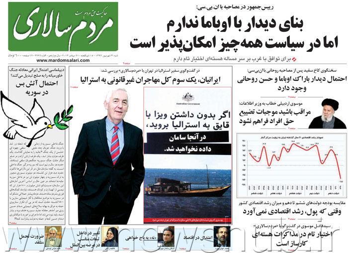 http://www.mashreghnews.ir/files/fa/news/1392/6/30/407907_840.jpg