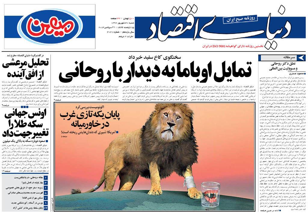 http://www.mashreghnews.ir/files/fa/news/1392/6/30/407898_118.jpg