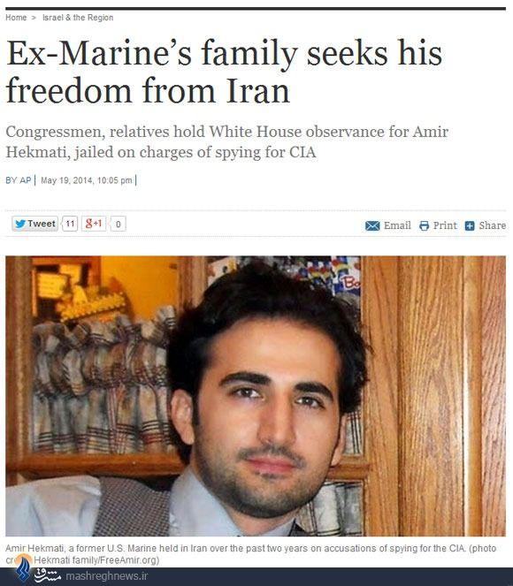 ایران در رسانههای صهیونیستی؛
