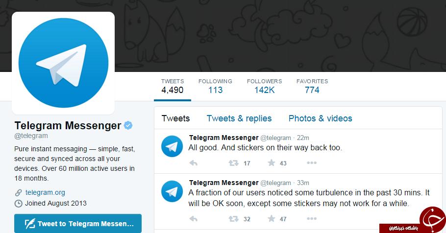تلگرام باز هم دچار اختلال شد!