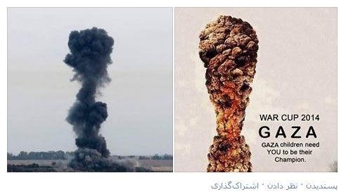 http://www.afkarnews.ir/images/docs/files/000349/nf00349518-3.jpg