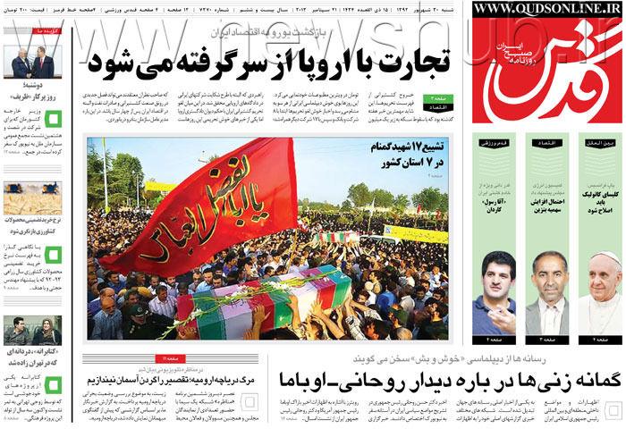 http://www.mashreghnews.ir/files/fa/news/1392/6/30/407928_903.jpg