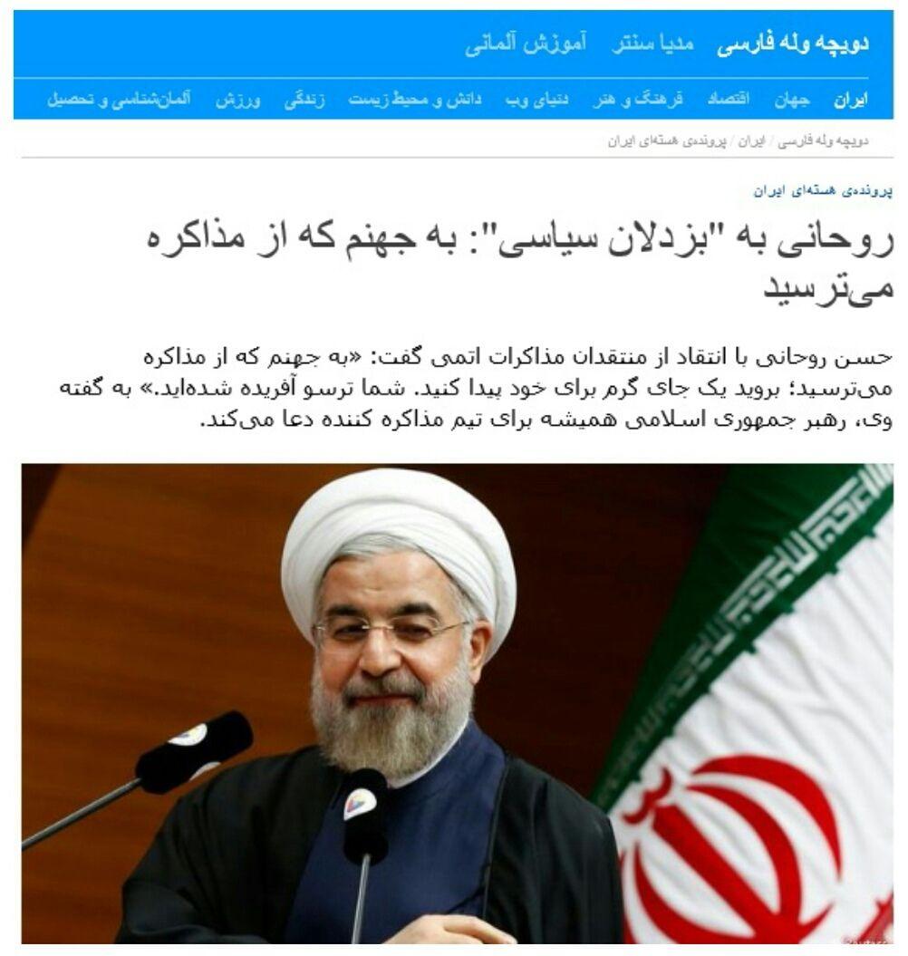 http://www.afkarnews.ir/images/docs/000355/n00355224-r-b-003.jpg