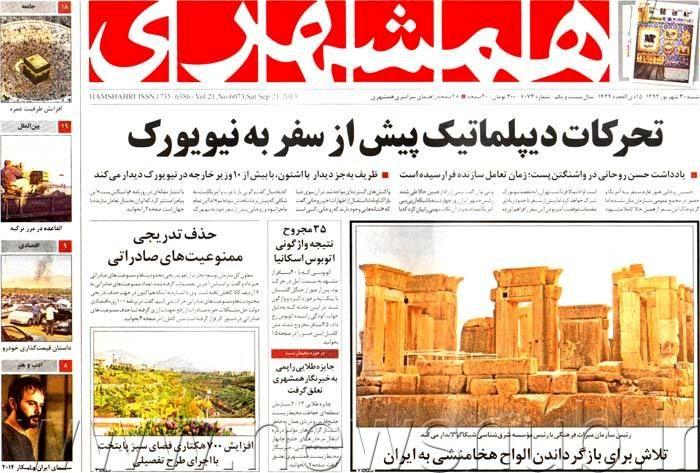 http://www.mashreghnews.ir/files/fa/news/1392/6/30/407915_705.jpg