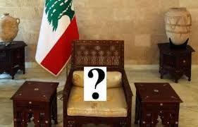 امیدی/ لبنان