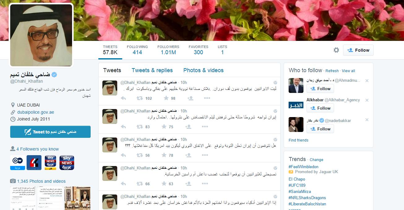 توصیه عجيب معاون رئیس پلیس دبی به ایران برای امضای توافقنامه هسته ای+تصاویر