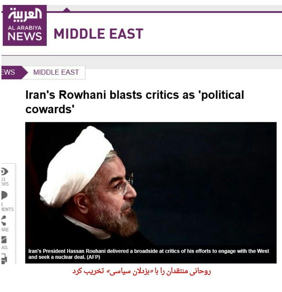http://www.afkarnews.ir/images/docs/000355/n00355224-r-b-006.jpg