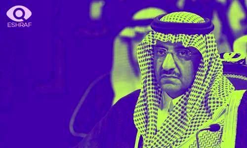 .eshraf.ir-اندیشکده-بروکینگز-شاهزاده-ضد-تروریسم-۱