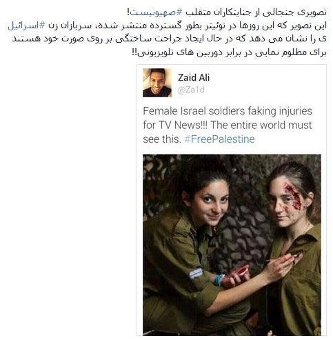 http://www.afkarnews.ir/images/docs/files/000349/nf00349518-2.jpg